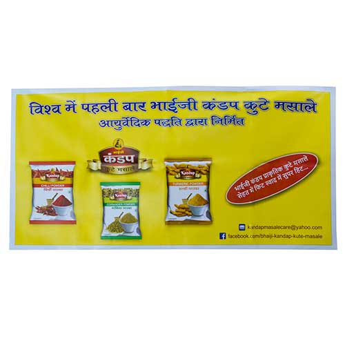 Flex Banner Printing in Chandigarh